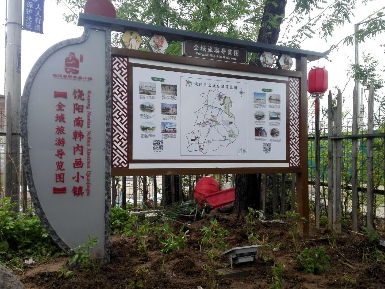 南韩内画小镇刘晖艺术园案例