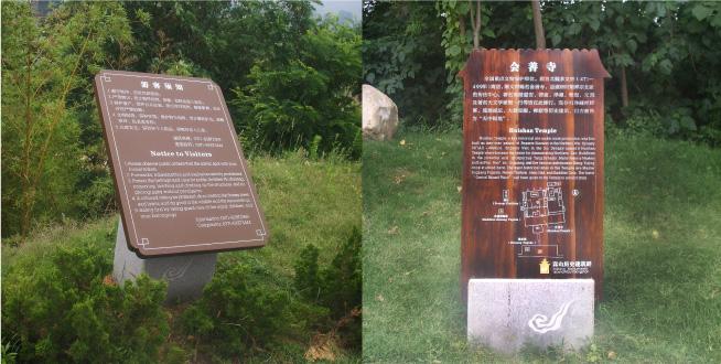 少林寺5A景区标识设计案例