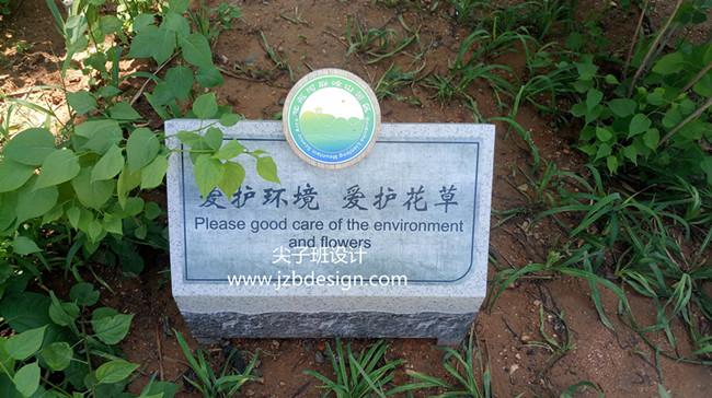 联峰山景区标识