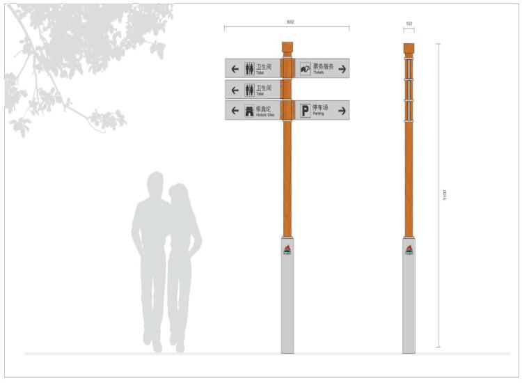 狼牙山风景区标识导视系统设计案例