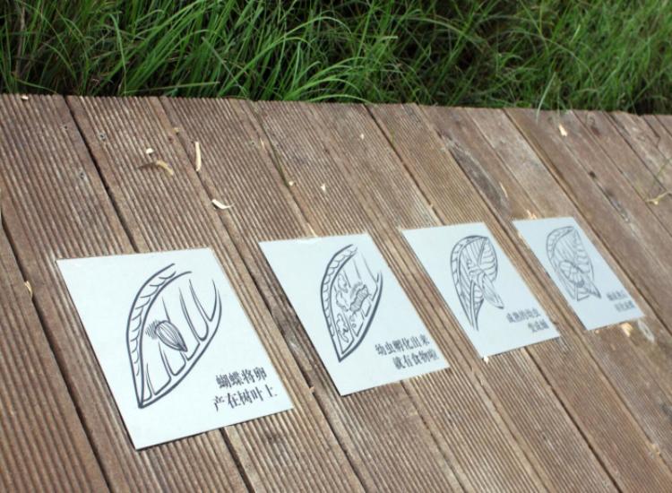 三江国家湿地公园标识设计案例
