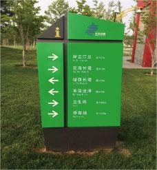 东埠头沟绿色步道设计案例