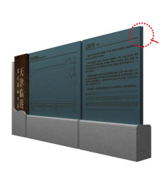 天津临港湿地公园标识设计案例